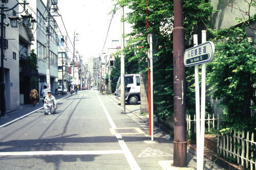 落語にも登場する江戸前うなぎ ウナギ - 東京都島しょ農林水産総合センター